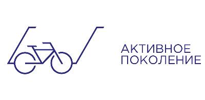 Логотип Конкурса Активное поколение
