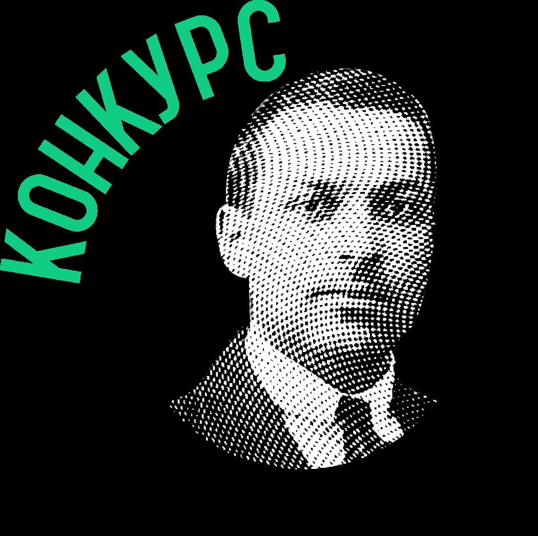 vigotskiy_-_logotype_02b